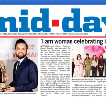 I Am Woman - Mid-Day
